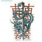 Kanji Dragon Sticker