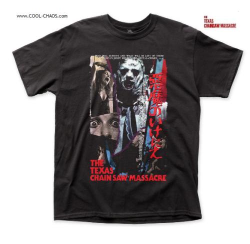 Texas Chainsaw Massacre T-Shirt / Japanese VHS  Horror Movie Tee
