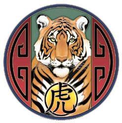 Elegant Regal Chinese Siberian Tiger Sticker