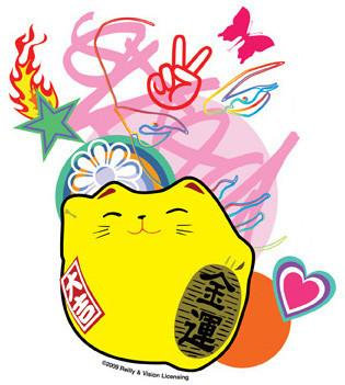 Graffiti Happy Cat Sticker