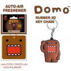 Domo-Kun Keychain+Air Freshener Gift Set