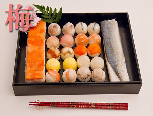 「梅」豪華お寿司盛り合わせ