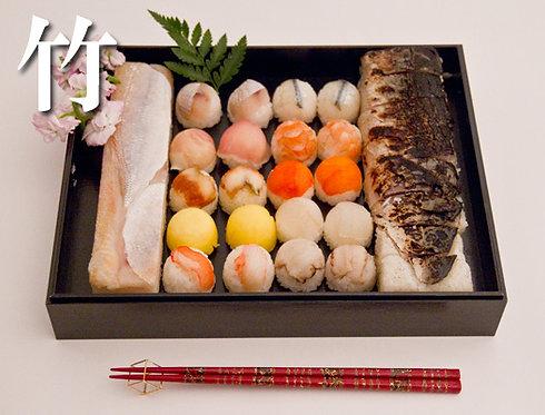「竹」豪華寿司盛り合わせ