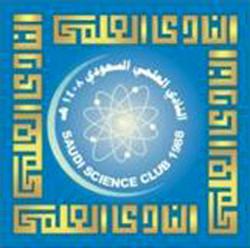 saudi scientific club.jpg