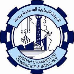 jeddah commercial chamber.jpg