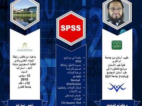 Bio-Statistics SPSS Level I