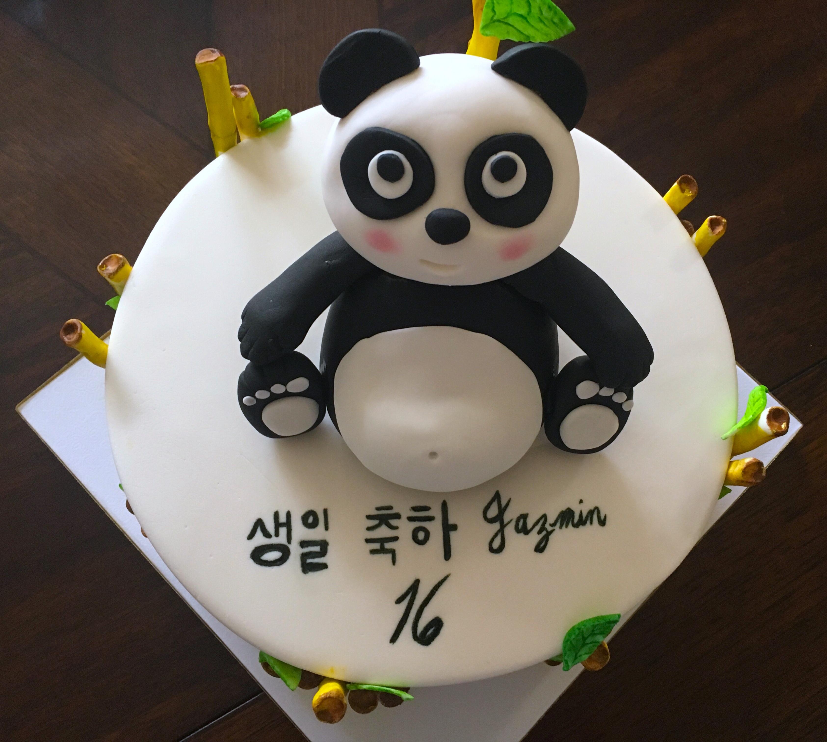 Panda Themed Cake