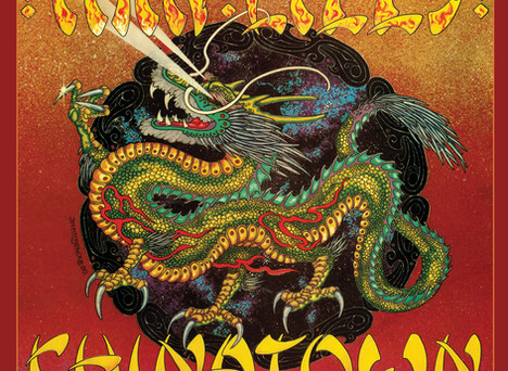 Chinatown 40th Anniversary