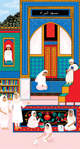Women in Mosques