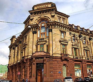 банковский дом.jpg