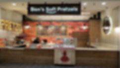 Yorktown Mall (1).jpg