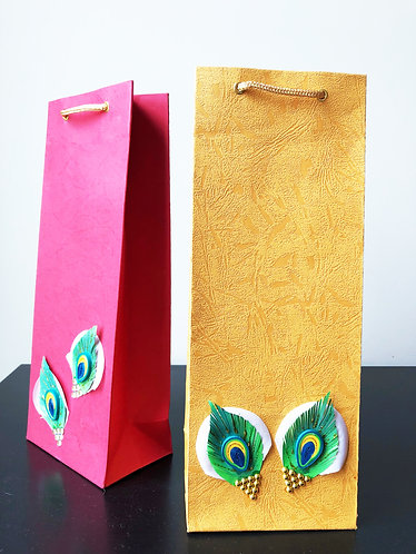 Peacock Feather Wine Bag (Set of 2)
