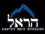 Har'el Beit Midrash