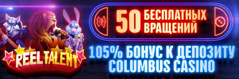 casino-bonus.jpg