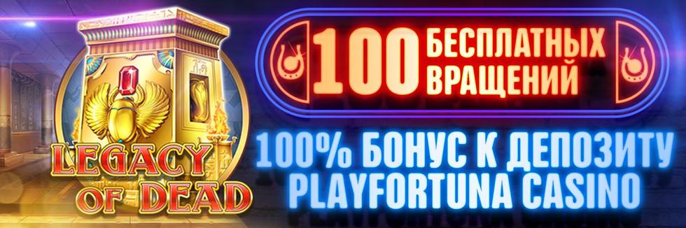casino-bonus6.jpg