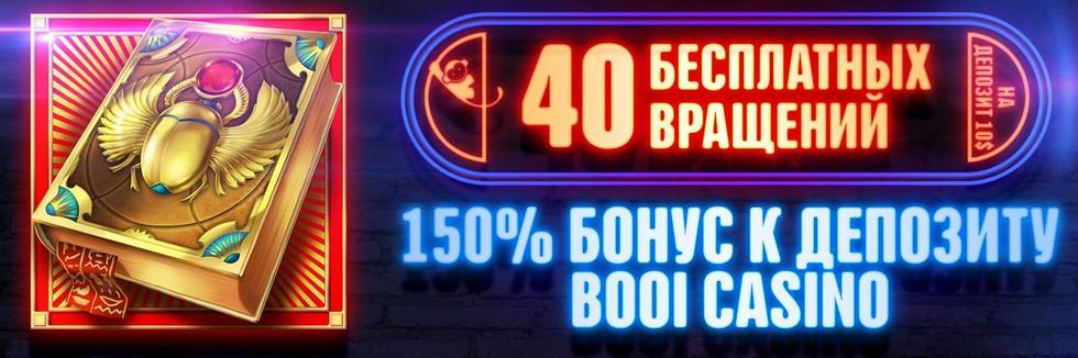 casino-bonus17.jpg