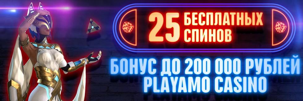 casino-bonus7.jpg