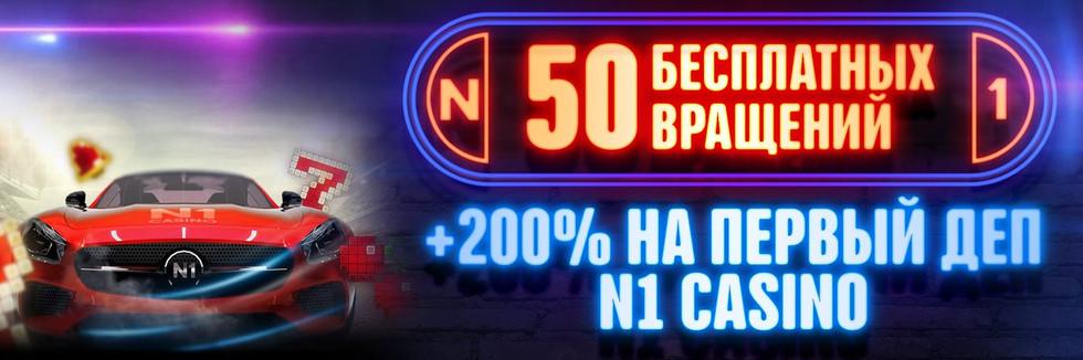 casino-bonus9.jpg