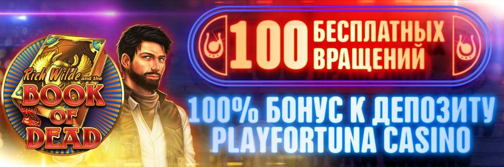 casino-bonus13.jpg
