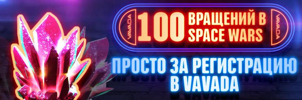 casino-bonus11.jpg