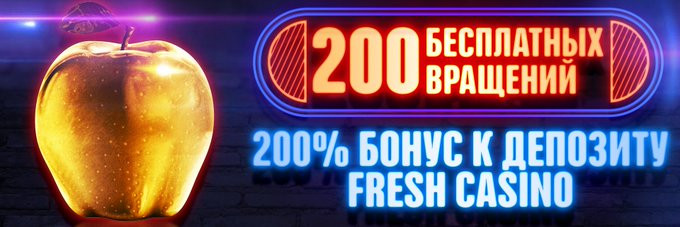 casino-bonus36.jpg