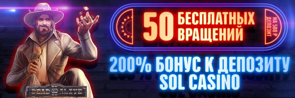 casino-bonus19.jpg