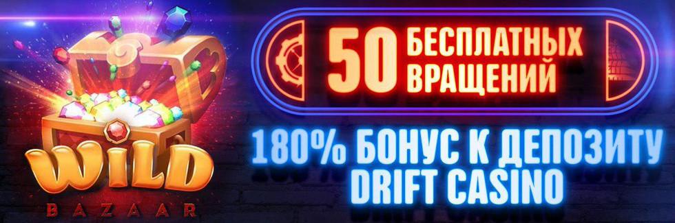 casino-bonus16.jpg