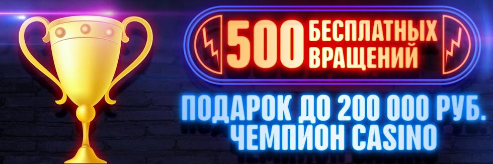 casino-bonus18.jpg