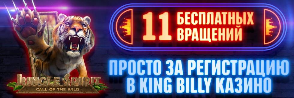casino-bonus10.jpg