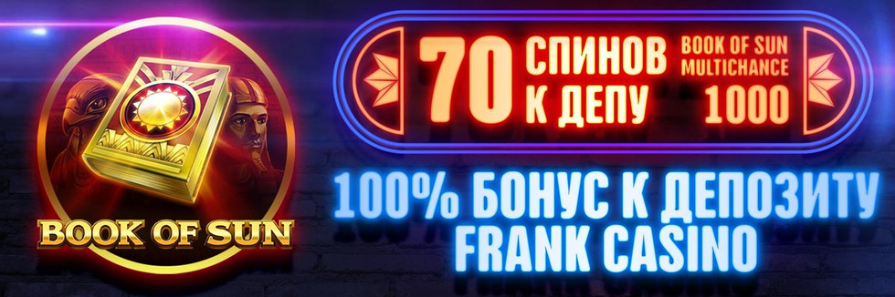 casino-bonus20.jpg