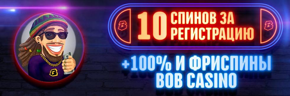 casino-bonus4.jpg