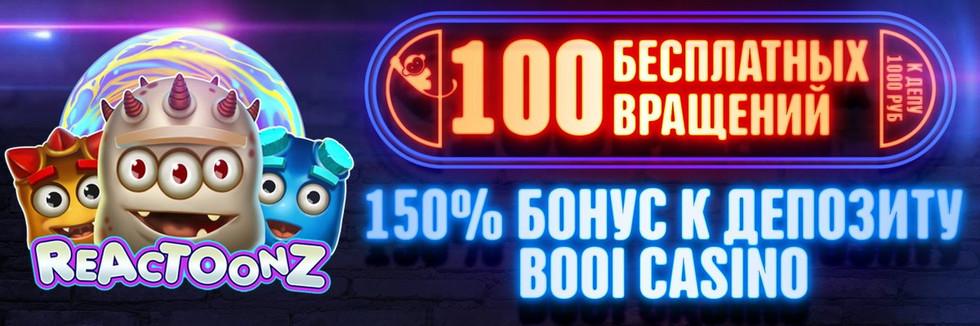 casino-bonus2.jpg