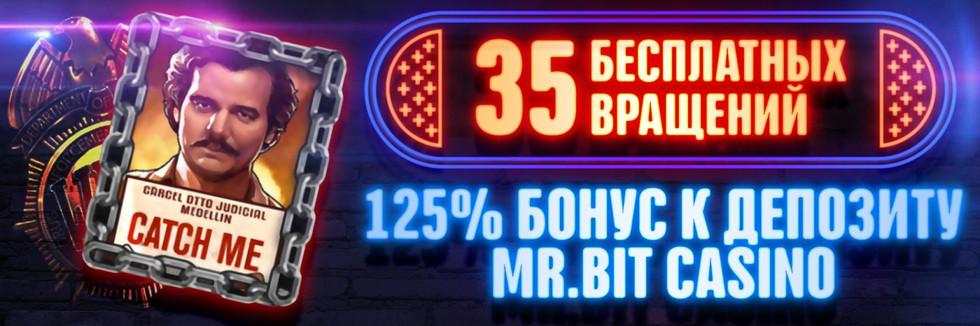 casino-bonus14.jpg