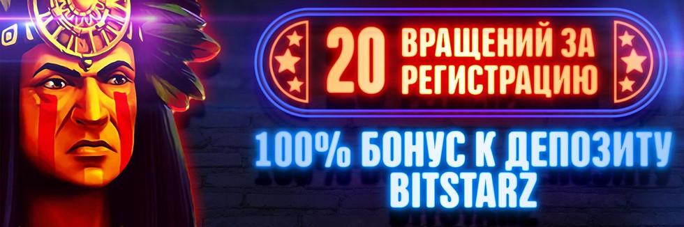 casino-bonus1.jpg