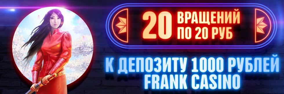 casino-bonus12.jpg
