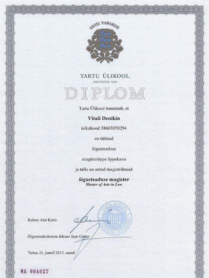 Юрист в Таллинне
