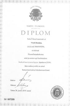 diplom filoloogia.png
