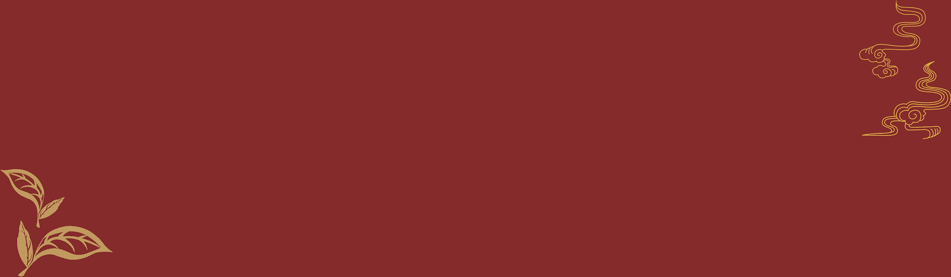 红底背景2400-700.jpg