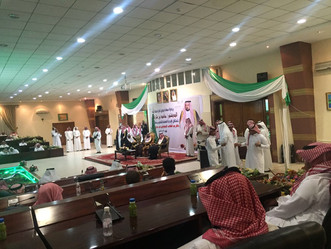 تكريم  طلابنا م+ث الملك فهد ببني سار على مستوى منطقة الباحة