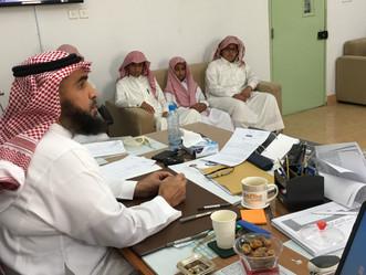 اجتماع القائدالتربوي مع عرفاء الفصول
