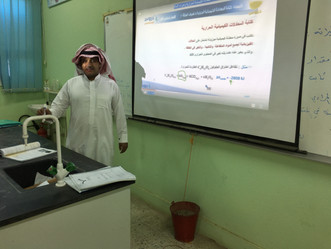 دورالتعليم النشط للطلاب