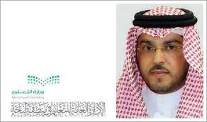 نبارك للدكتور عبد الخالق حنش