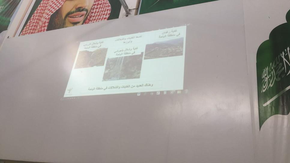 الأماكن الدينية والتاريخية ,والسياحية في المملكة العربية السعودية