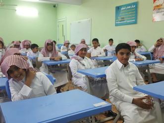 مجلس الطلاب الشوري