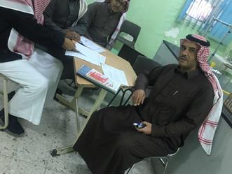 دورة في التعلم النشط أ/ أحمدظافر