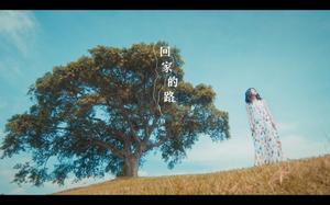 白安Ann [ 回家的路 On the way back home ] Official Music Video