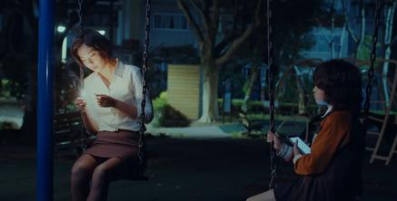 Supper Moment - 波板糖 PAPA - Official Music Video