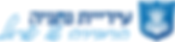 עירית נתניה- Biz Aid Customer dynamics 365
