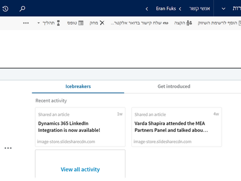 Microsoft Dynamics 365 + Linkedin