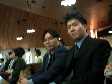 대학동창 결혼식 참석 (1999년 추정)